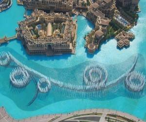 dubai-fountain-famous-e1373664143561