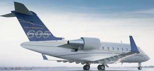 Island Air Announces Luxury Charter Jet Services