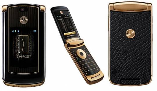 razr2 v8 luxury edition