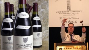 Hong Kong host year's biggest and most expensive wine auction of rare French wines