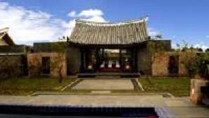 Banyan Tree Lijiang – A New Addition to Luxury Retreats in China