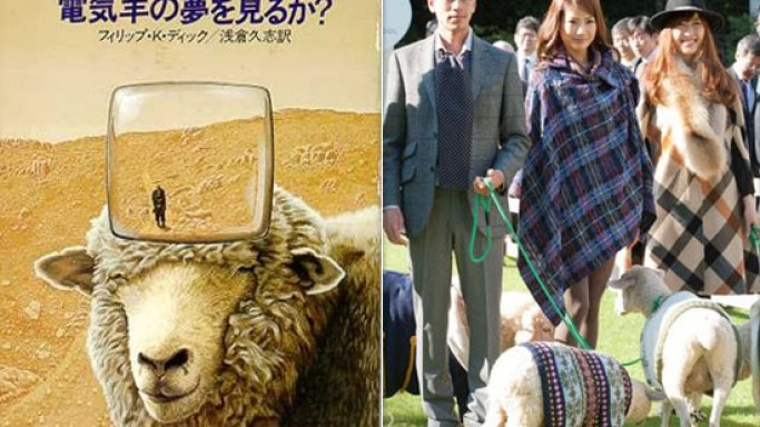 The world's first hotel for Sheep opens in Japan