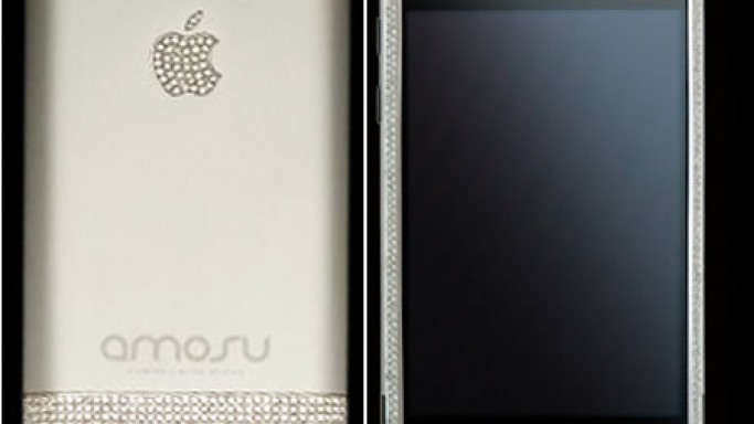 Amosu Ultimo Diamond – World's most expensive iPhone!