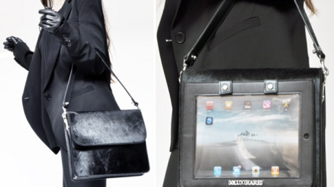 Apple fan designs a pony skin bag for her beloved iPad